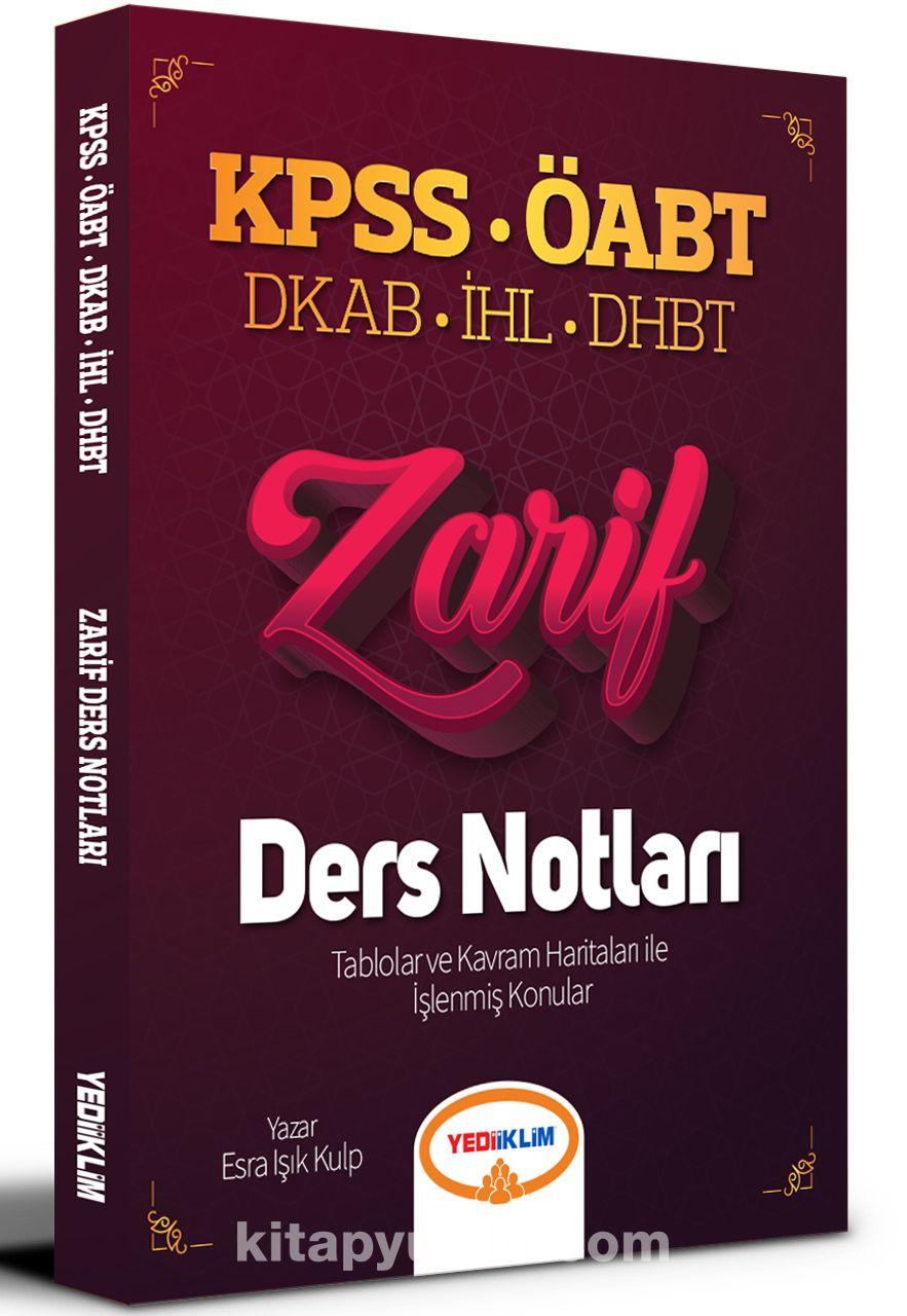2021 ÖABT Din Kültürü ve Ahlak Bilgisi Öğretmenliği (DKAP-İHL-DHBT) Zarif Ders Notları PDF Kitap İndir