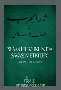 İslam Hukukunda Savaşın Etkileri PDF Kitap İndir