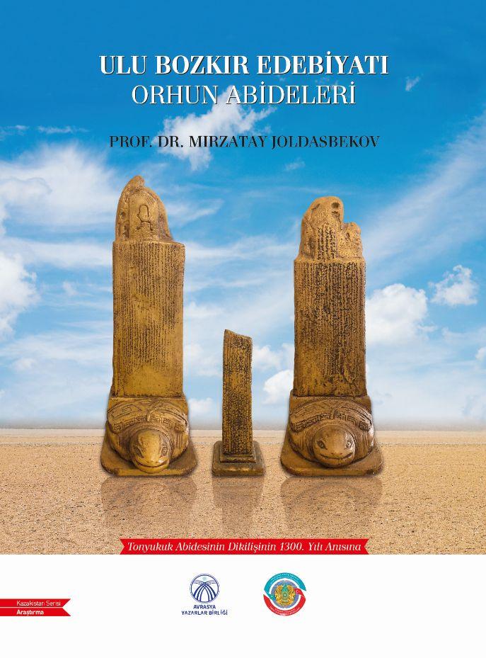 Ulu Bozkır Edebiyatı Orhun Abideleri PDF Kitap İndir