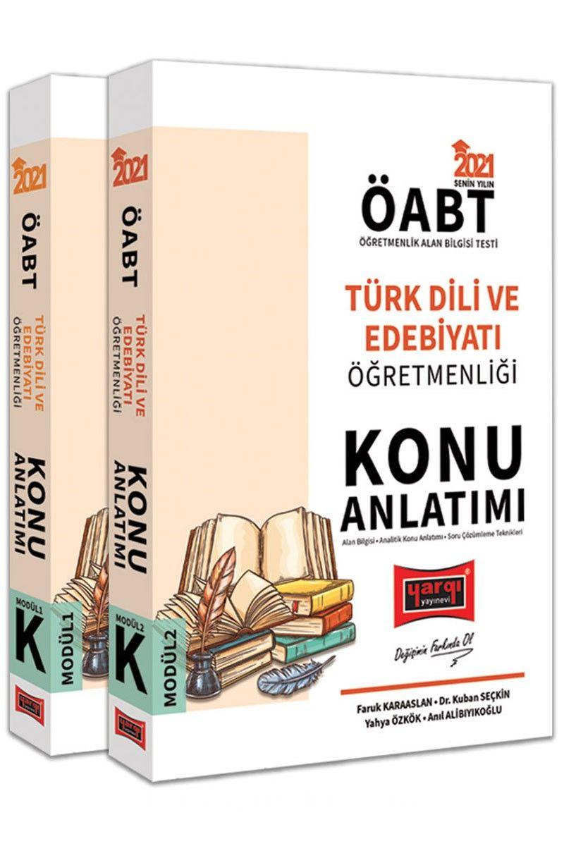 2021 ÖABT Türk Dili ve Edebiyatı Öğretmenliği Konu Anlatımlı Modüler Set PDF Kitap İndir