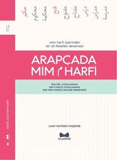 Arapçada Mim Harfi PDF Kitap İndir