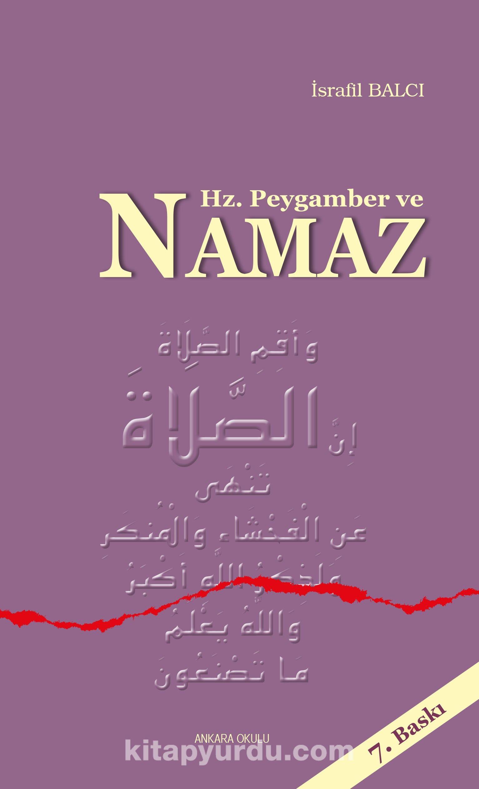 Hz. Peygamber ve Namaz PDF Kitap İndir