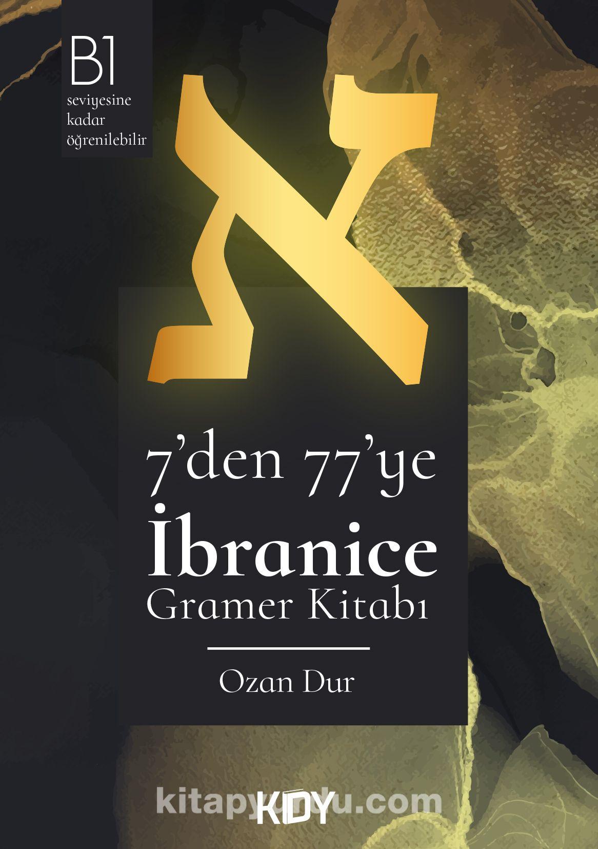 İbranice Gramer Kitabı  PDF Kitap İndir