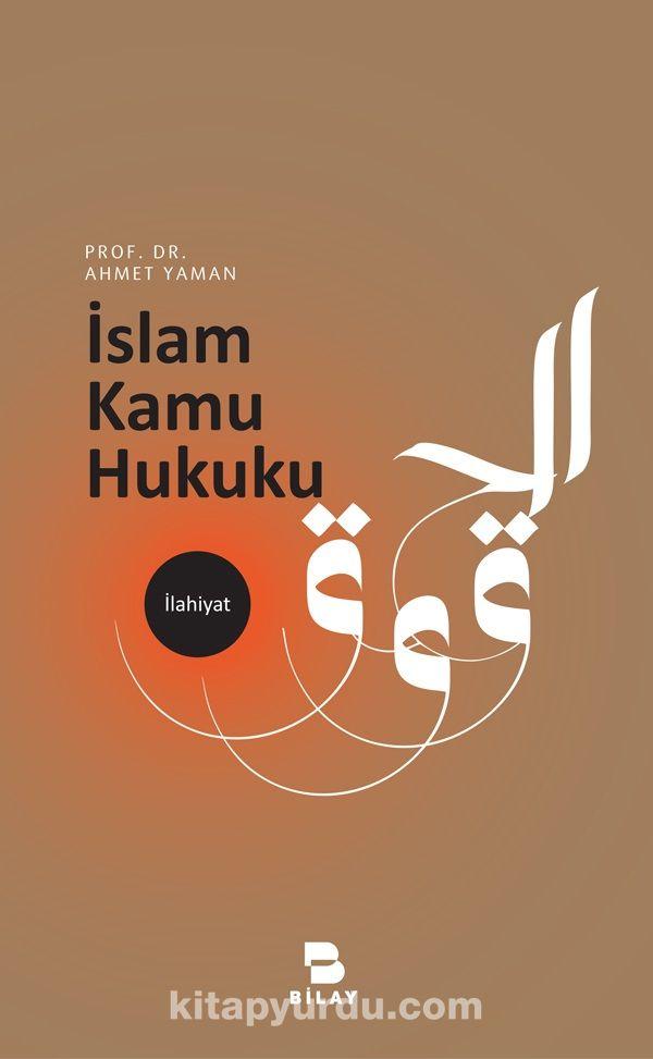 İslam Kamu Hukuku PDF Kitap İndir