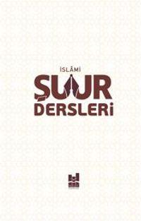 İslami Şuur Dersleri PDF Kitap İndir