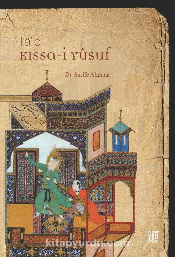 Kıssa-i Yusuf  PDF Kitap İndir