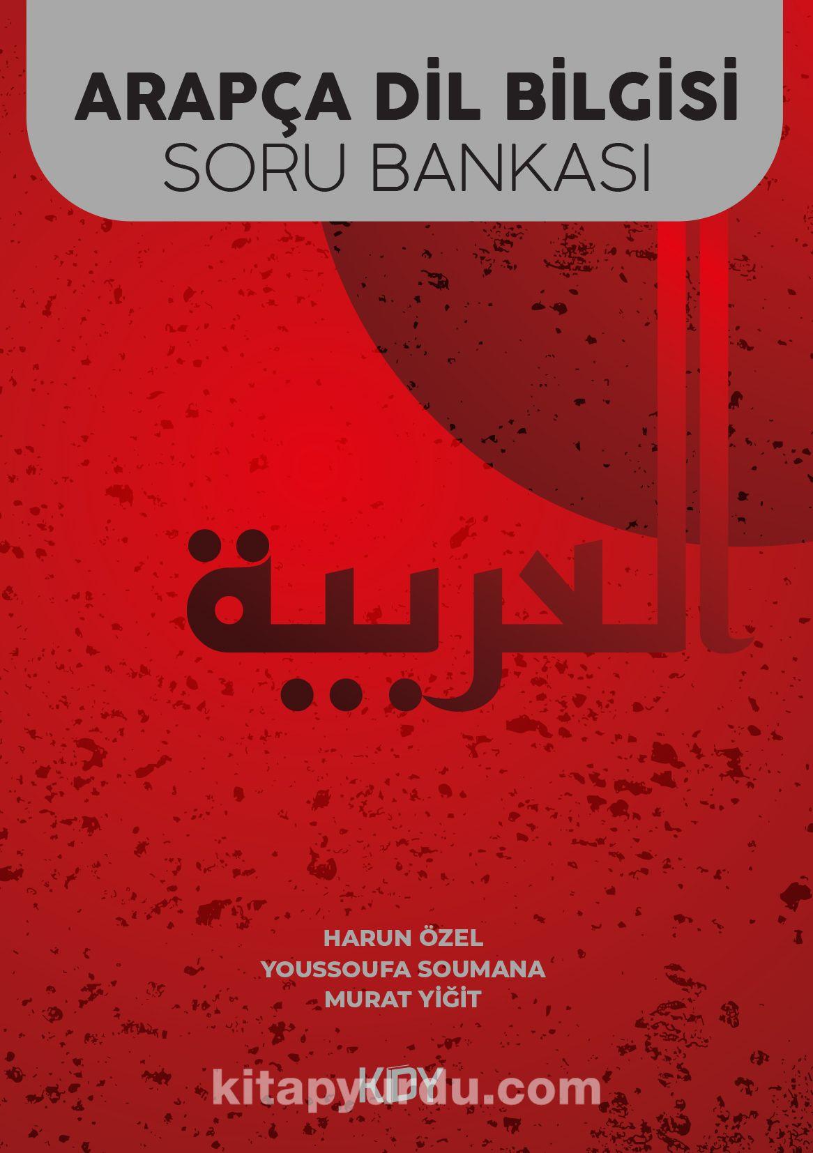 Arapça Dil Bilgisi Soru Bankası  PDF Kitap İndir