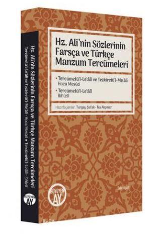 Hz. Ali'nin Sözlerinin Farsça ve Türkçe Manzum Tercümeleri PDF Kitap İndir