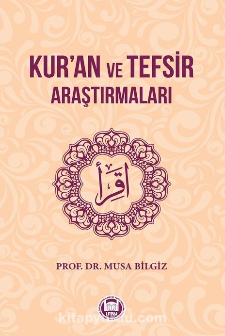 Kur'an ve Tefsir Araştırmaları PDF Kitap İndir