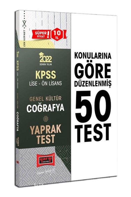 2022 KPSS Lise Ön Lisans Genel Kültür Coğrafya Yaprak Test PDF Kitap İndir
