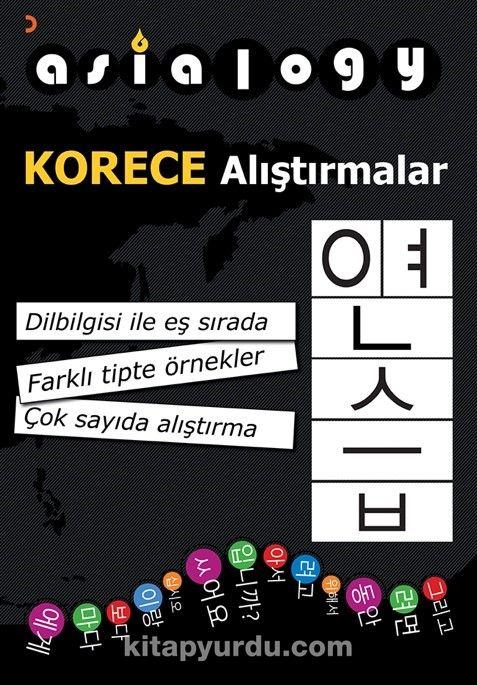 Asialogy Korece Alıştırmalar PDF Kitap İndir