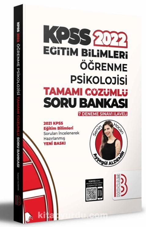 2022 KPSS Eğitim Bilimleri Öğrenme Psikolojisi Tamamı Çözümlü Soru Bankası (7 Deneme İlaveli)  PDF Kitap İndir