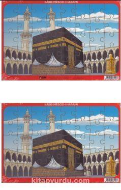 Kabe Mescid-i Haram – Ahşap Puzzle PDF Kitap İndir